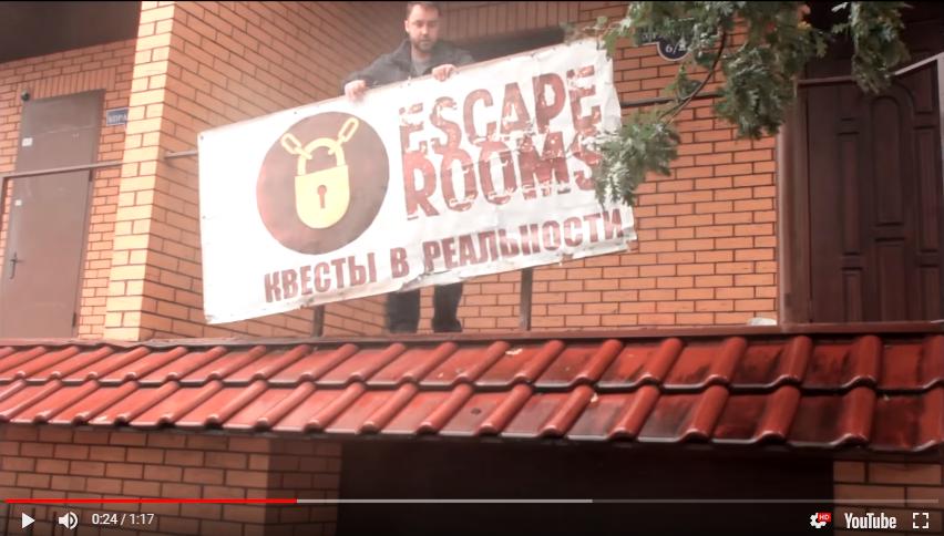 Escape_Rooms