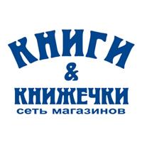 8_knigi